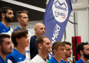 Gabbiano Top Team Volley Mantova